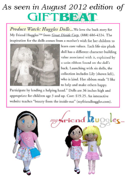 My Friend Huggles - August 2012 Gift Beat Product Watch